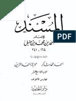مسند امام احمد 19