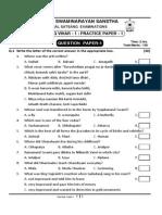 81question paper-1