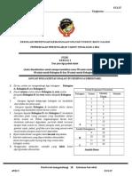 Midterm Paper 2 T4
