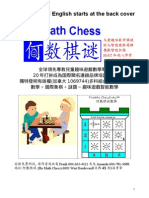 Ho Math Chess Program