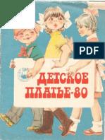 Revista Niños Vintage