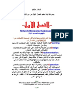 elebda3.net-2884.pdf