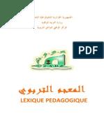 lexique-pedagogique