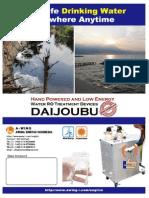DAIJOUBU Water Treatment Device