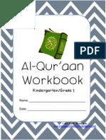 Quraan Theme Pack