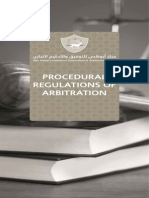 ADCCAC Arbitration Rules