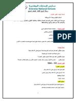 parents letter-uae-grade 7-q3