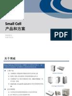 1-博威Small Cell产品和方案1011-New.pdf