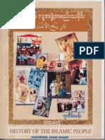 History of Islamic People (1+2)