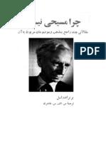 Bertrand_Russell - Chera Masihi Nistam