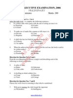 WBCS Prelims 2006 (Eng Ver) Question Paper