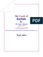 The Tragedy of Karbala by Dr. Israr Ahmed