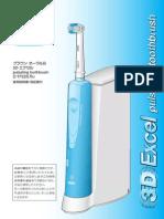 Oral-B Braun 3D Excel Pulsating Toothbrush Manual (Japanese)