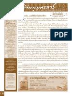 abhai_138_6-2-58.pdf