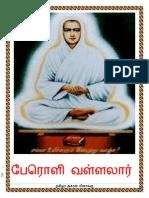 40 Tamil Ariyargal.pdf