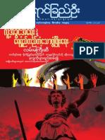 YCO 8.1.pdf