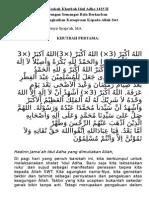 Naskah Khutbah Idul Adha 1435 H