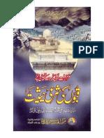 Qubbon Ki Sharaei Hesiyat by Imam Ahmad Raza Khan
