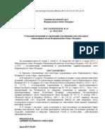 index_27157.pdf