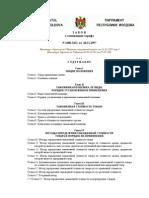 Legea_cu_privire_la_tariful_vamal_rus.doc