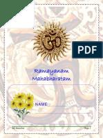ramayanam_mahabaratham