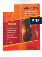 TNTET 2013 - Paper II - Appolo Study Material - English - Language Paper