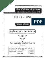BC_PROS15.pdf