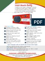 Sura Vara Key Pamphlet