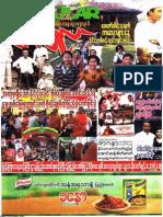 Popular Vol 19 No 6.pdf