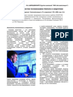 SiemensTelemetryInEnergyAutomation.pdf