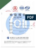 GA690-2 温湿度报告(英文)