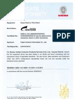 C33 CE LVD Certificate