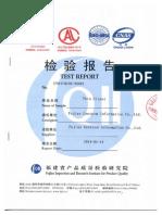 GA690-2 MTBF报告