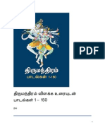 Thirumandiram