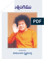 Satsangam (Telugu)