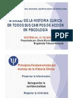 Manejo de La Historia Clinica