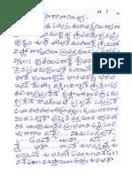 Sri Sukta Vidhana Pooja PDF