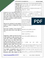 Shwet Tara.pdf