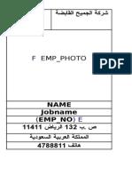 AHC Employee ID Card_testing3ok