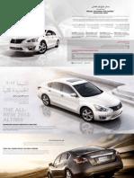 Altima Brochure Arabic