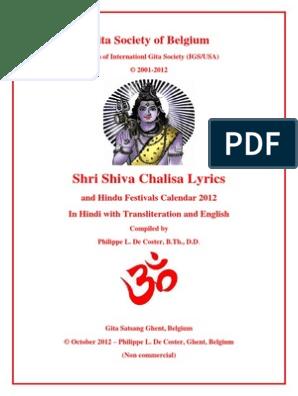Shiv Chalisa PDF   Shiva   Rama