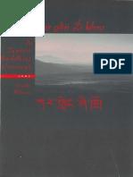 Kar glin Zi khro - A Tantric Buddhist Concept