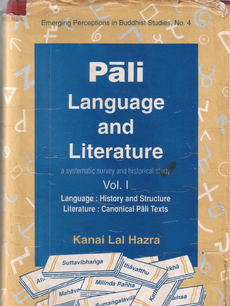 Pali Language and Literature | Pali | Buddhist Texts