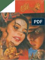 Brahmachari by Anwar Siddiqui