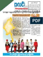 12.Feb_.15_mal.pdf