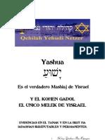 Yashua es el Mashíaj
