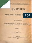 Ispisi iz pariskih arhiva (građa za istoriju Prvoga srpskoga ustanka)