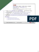 Guia de configuracion SoftX3000 u2900