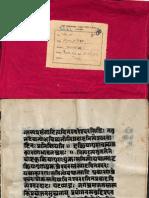Nareshwara Pariksha Alm 28 Shlf 2 6233 Devanagari - Vedanta