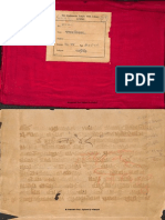 Gandhak Vidhanam Alm 28 Shlf 3 6285 Devanagari - Ayurved